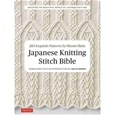 Japanese Knitting Stitch Bible_60805_0