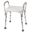 Shower Stool with Armrest_BCHA_1