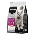 Black Hawk Feline Lamb & Rice_CPB0200_0
