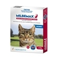 Milbemax All Wormer for Cats_NAH6271_2