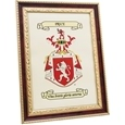 Family Coat of Arms_PFRAS_0