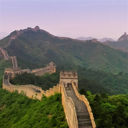 China Yangtze River Cruise and  Bejing (10 Days)